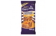 Marvellous Creations Jelly Crunchie Bits  by Cadbury 205g
